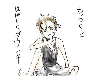 Atusugi
